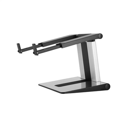 Stand for Laptop UVI Desk